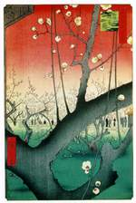 thumbnail of hiroshige_plum_estate_kameido_1857.jpg